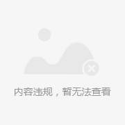 Yanmar 4TNV94 98 oil pump